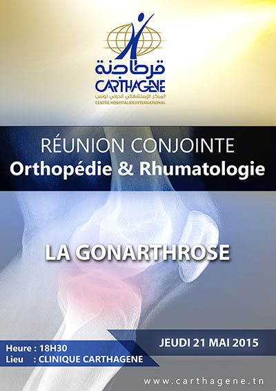 clinique carthagene actualitess