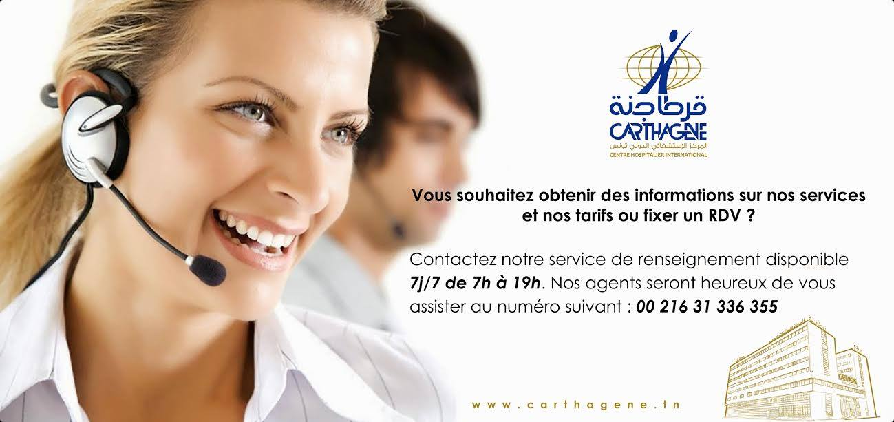 clinique tunisie carthagene