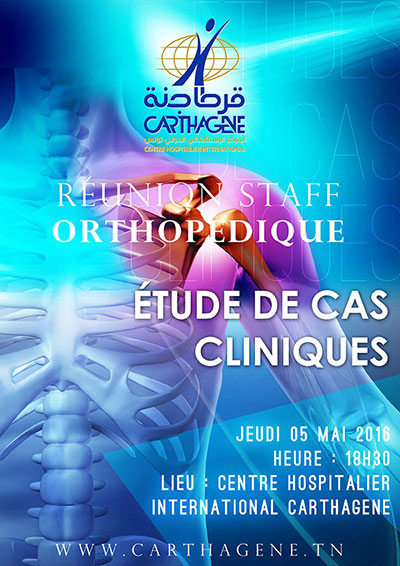 clinique carthagene tunisie  centre hospitalier international